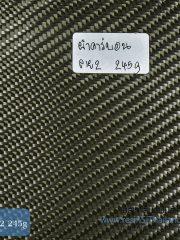 ผ้าคาร์บอนลาย2