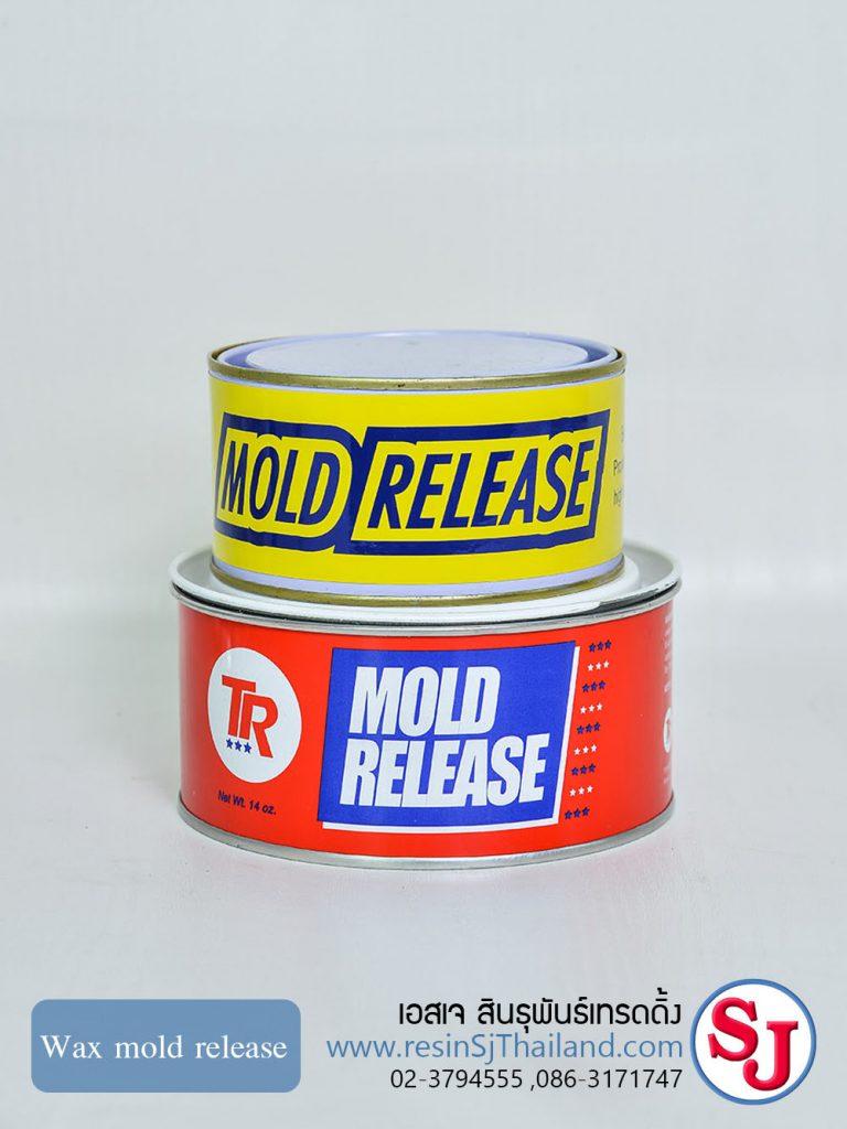 แว๊คถอดแบบ Wax mold release พระเอกของงานไฟเบอร์กล๊าสมาล้าว