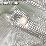 ใยผ้าสาน เบอร์ 600-2