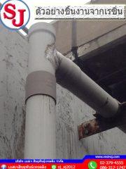ผสานรอยรั่วของน้ำที่ท่อน้ำทางด่วน ใช้เรซิ่น ใยแก้ว สนใจวัสดุ ติดต่อ 02-3794555 line : @resinsj