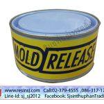 wax mold release ขี้ผึ้งถอดแบบ