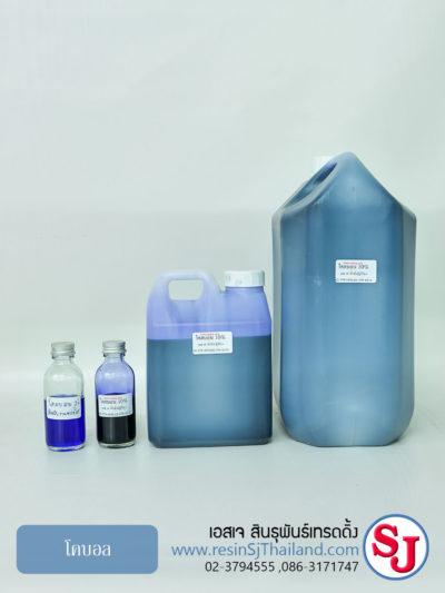 โคบอลต์ (Cobalt) ตัวม่วง ตัวทำปฏิกิริยาระหว่างเรซิ่นกับตัวเร่ง ตัว เร่ง ตัวเร่ง ฮาร์ด ฮาด Hardener cobalt โคบอล โคบอลท์ ตัวม่วง ตัว ม่วง เรซิ่น อีพ็อกซี่ ใยแก้ว ไฟเบอร์กลาส ไฟเบอร์กล๊าส คาร์บอนไฟเบอร์ คาร์บอน ไฟเบอร์ หล่อ เร ซิ่น เคลือบ เคส เคลือบ พื้น เคลือบ ไม้ เคลือบ โต๊ะ ไม้ หุ้ม คาร์บอน สอน วิธี เคฟ ล่า เคฟล่า เคฟลาร์ เคฟล่าร์ เรซิ่ง เรสิน เรซิง เรซิ้น เอส เจ ลำสาลี หล่อ ซิลิโคน สี เมทัลลิค เรซิ่น เคลือบ โฟม เรซิ่น เคลือบ รูป เพียว คาร์บอน แวคคั่ม อินฟิวชั่น คาร์บอน แท้ ร้าน เรซิ่น ขาย ถูก ตัวเร่ง โคบอล โคบอลท์ เร ซิ่น ใส ราคา โต๊ะ เร ซิ่น เคส เร ซิ่น น้ำ ยา เร ซิ่น น้ำยา เร ซิ่น ราคา เร ซิ่น คือ งาน เร ซิ่น น้ำ ยา เร ซิ่น resin อี พ็ อก ซี่ เครื่องมือ ช่าง รถ พื้น อี พ็ อก ซี่ เร ซิ่น ราคา สี อี พ็ อก ซี่ ไฟเบอร์ กลา ส เรซิน อุปกรณ์ เคส โทรศัพท์ กรอบ รูป ซื้อ ของ ออนไลน์ คาร์บอน ไฟเบอร์ โพ ลี ยู รี เท น เร ซิ่น ใส อาร์ต กรอบ ห ลุย ส์ น้ํา ยา ทํา ความ สะอาด เค ฟ ล่า polyester คือ กรอบ ลอย เคมีภัณฑ์ รุ่ง อา ร์ ท เรือ ไฟเบอร์ ไฟเบอร์ กลา ส