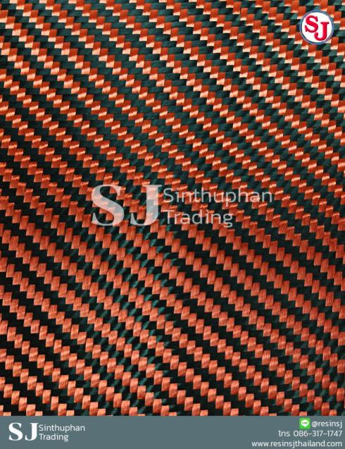 Carbon - Kevlar สีส้ม-ดำ