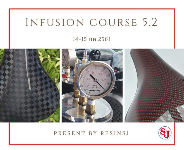 สอนทำงานคาร์บอนไฟเบอร์ , เพียวคาร์บอน, ผ้าคาร์บอน, ผ้าแท้,เรซิ่น, อีพ็อกซี่เรซิ่น, vacuum infusion