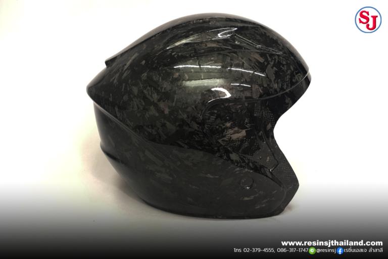 งานหมวกกันน็อคคาร์บอน