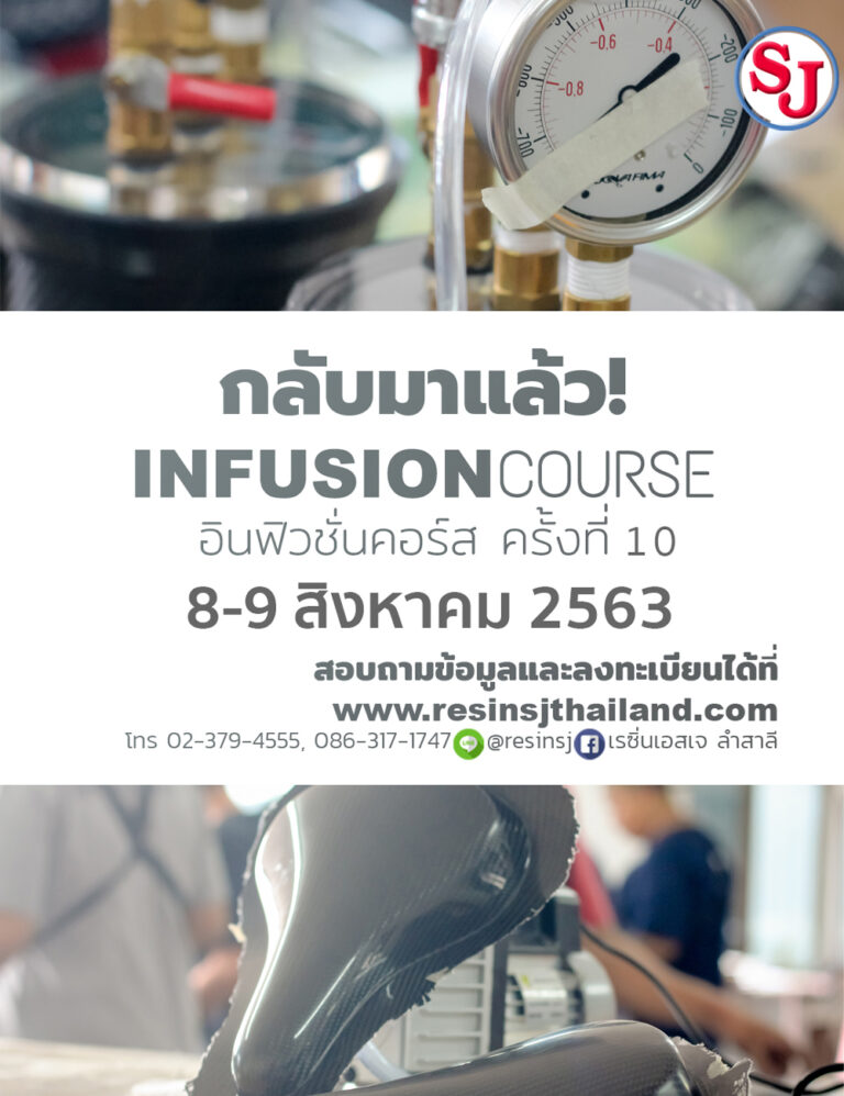 infusion10