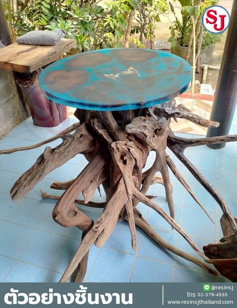 รีวิวโต๊ะไม้เรซิ่น