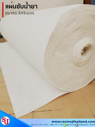 แผ่นซับน้ำยาหรือผ้าบรีดเดอร์ Breather Fabrics